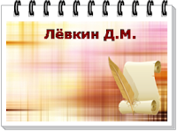 https://sites.google.com/view/obz186/главная-страница