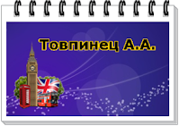 https://sites.google.com/view/learningenglish186/главная-страница